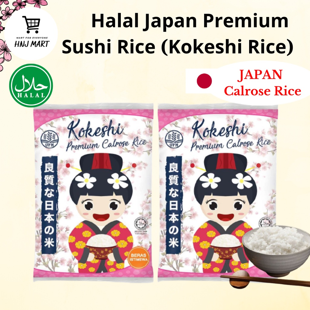 Halal Japan Sushi Rice (Kokeshi Rice) Japanese Rice Calrose Rice Beras Sumo Beras Sushi Halal Beras Jepun 日本日式米寿司米