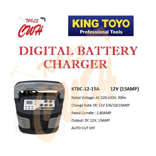 KING TOYO 8AMP 15AMP 30AMP DIGITAL BATTERY CHARGER JUMPER CAR CHARGE LITHIUM BATTERY KTBC-0612-08A KTBC-12-15A KTBC-1224