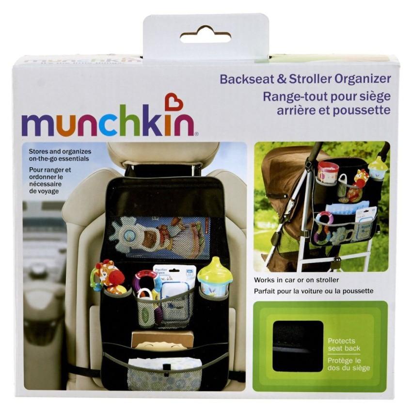 Black Munchkin Backseat Organizer