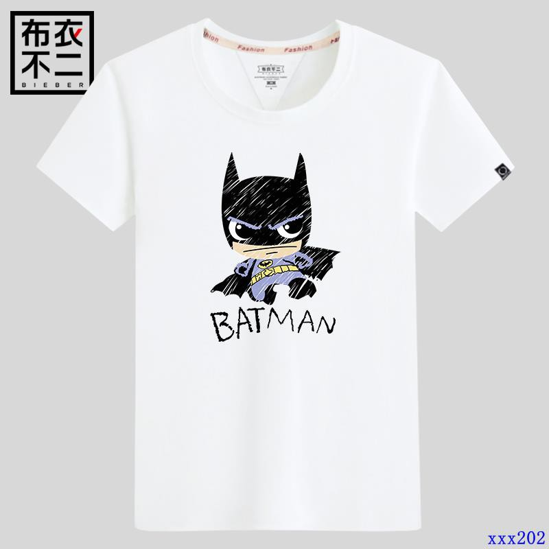 T-Shirt Short Sleeve Children's Wear Male and Female Students Cartoon Cartoon T-Shirt Tops Milk Silk | Shopee Malaysia
