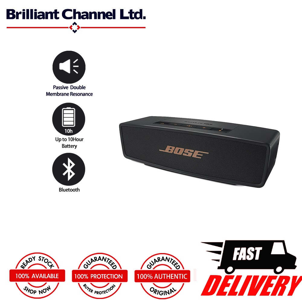 Bose SoundLink Mini2 Bluetooth Speaker II - BLACK/COPPER