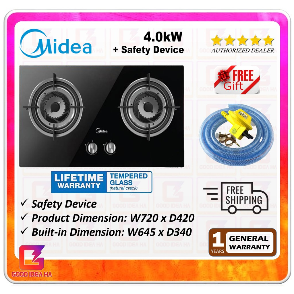 *FREE GAS REGULATOR SET + FREE SHIPPING* Midea Safety Device (MGH-2411GL / MGH2411GL) Built-in Glass Hob 4.0kW