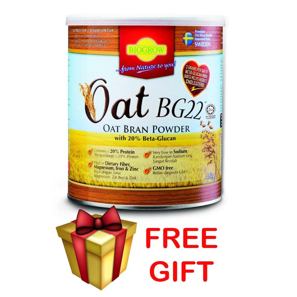 Biogrow BG22 Oat Powder 480g [Free Gift]