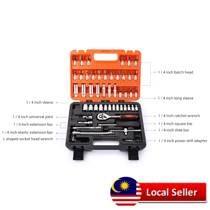 53PCS AUTOMOBILE MOTORCYCLE REPAIR TOOL CASE UNIVERSAL JOINT HARDWARE KIT