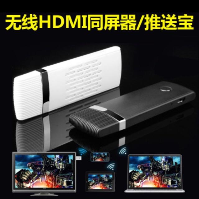 MIRASCREEN DLNA AIRPLAY WIFI DISPLAY HDMI MULTI-DISPLAY FULL HD 1080P