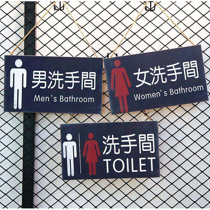 26x15cm Toilet sign Rustic effect
