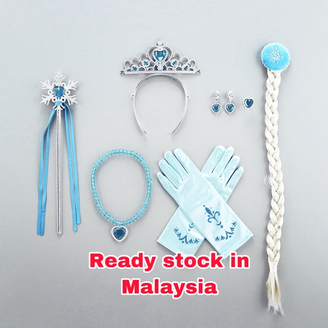 Frozen Elsa Combo Necklace Glove Crown Hair Set Pretend Play Toys For Girls