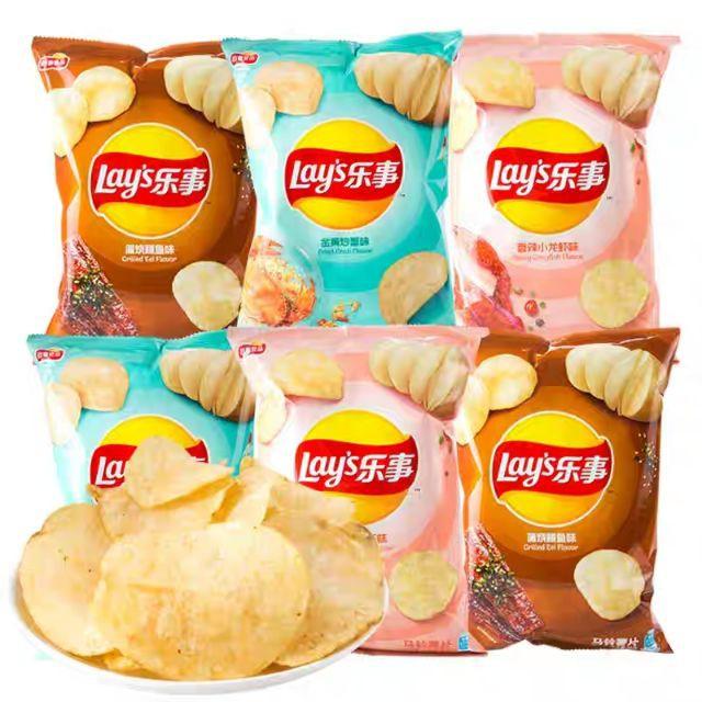 70g Lay's 乐事薯片  香辣小龙虾 /麻辣香锅  中国零食 Lay's Potato Chips Hot & Spicy Snack