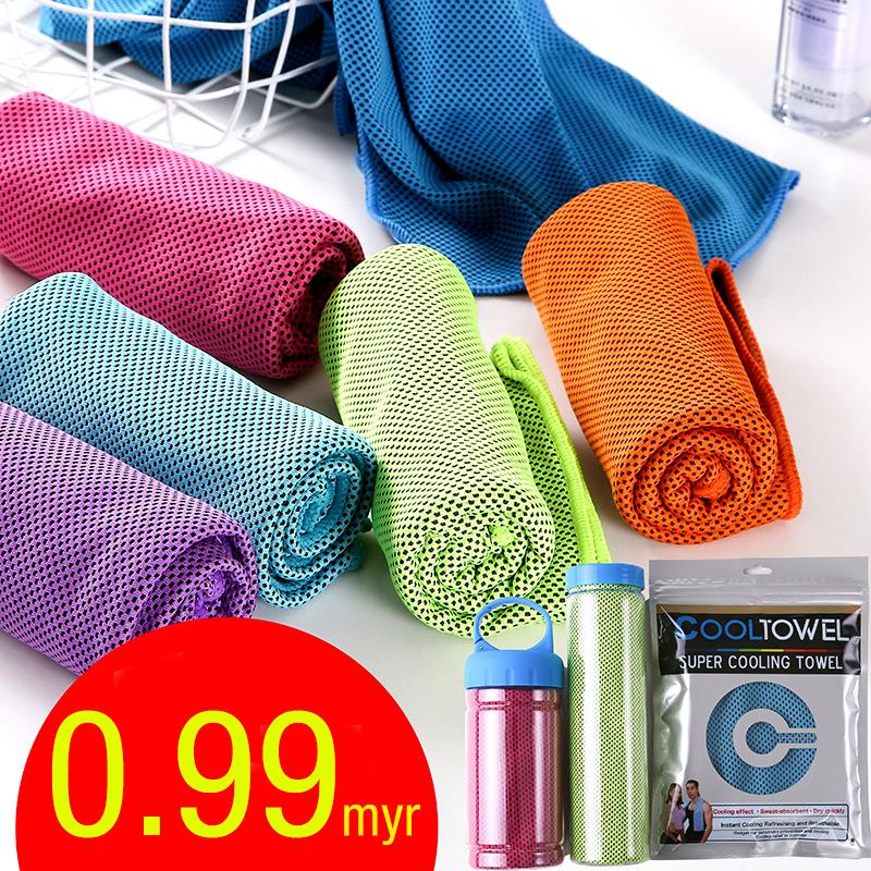 2x Microfibre Towels all sports /&Gym Bandana,Sweat neck scarf etc cooling