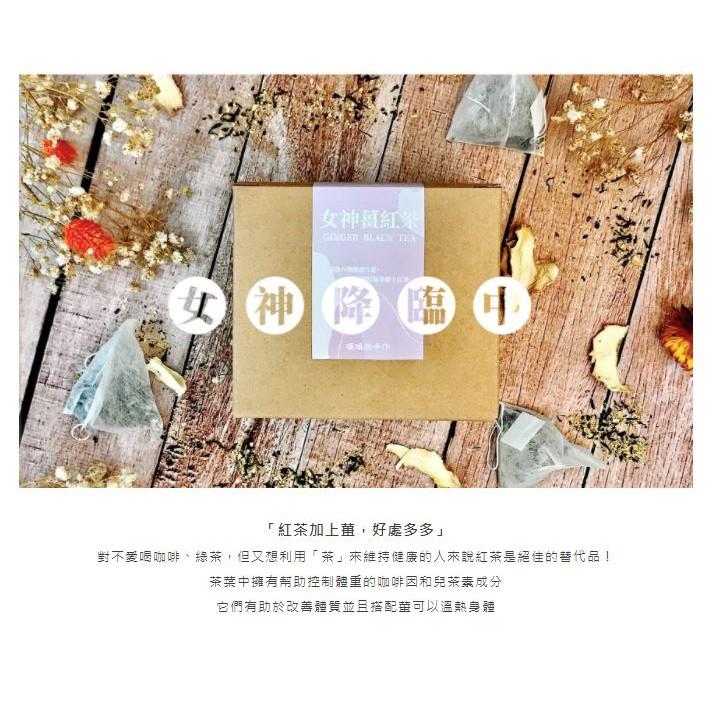 【无糖姜红茶 微辛辣】Zero Sugar Black Tea Ginger Tea 减肥茶 去脂 排油 排毒 瘦身 slimming tea detox lose weight