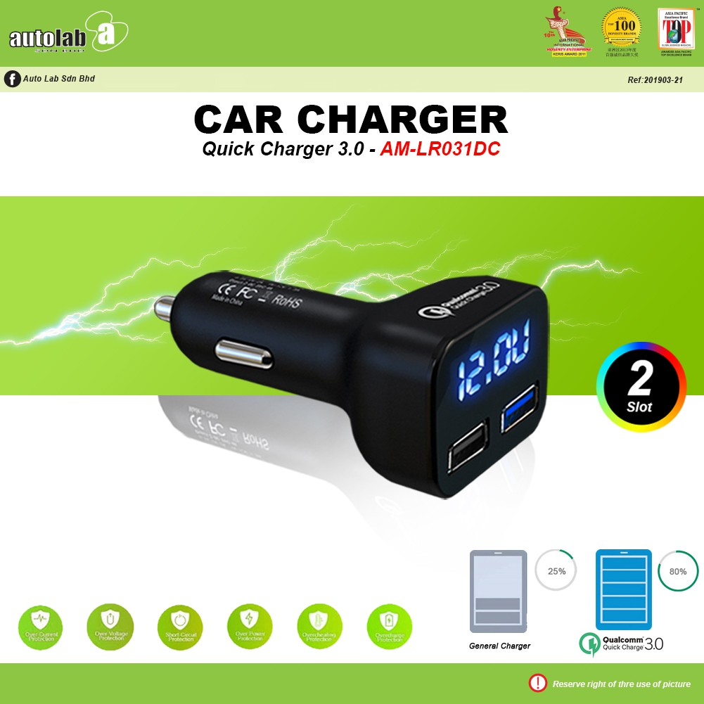 Car Charger Quick Charger 3.0 AM-LR031CDC