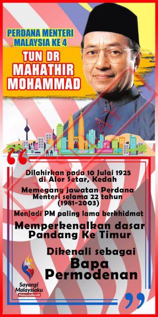 Banner Tokoh Kemerdekaan Perdana Menteri Malaysia Shopee Malaysia