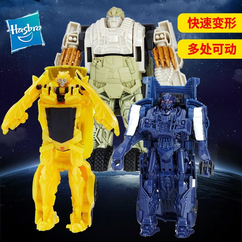 Hasbro deformation toy Studio Series SS06 movies 2 V red spider 3C