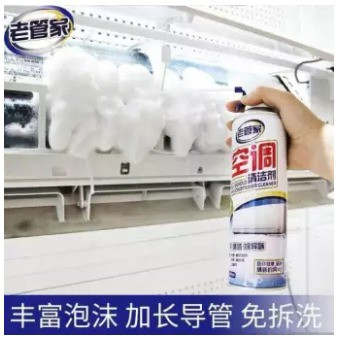 【500ml】Air Conditioner Cleaner spray Air Conditioner Cleaning Agent Foam Polyester Dust Sterilization Fresh Spray