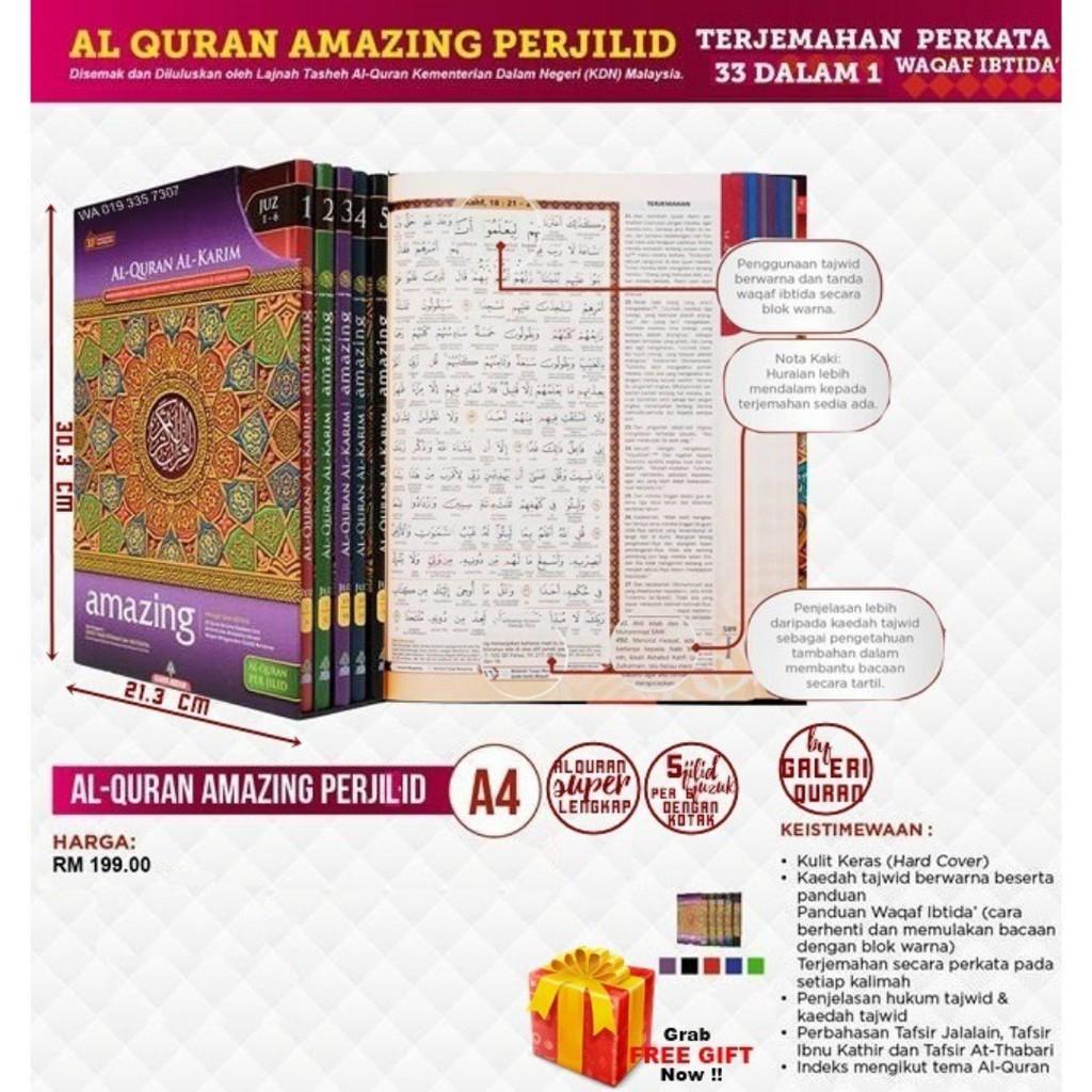 Al Quran Amazing Per Jilid Al Karim A4 Wakaf Ibtida' Terjemahan Per Kata dan Tajwid Quran Besar Karya Bestari EMMEMARINA