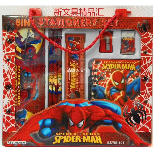 School Season Cartoon Stationery Set Children's Day Gift Spider-Man Pen  Case Sta