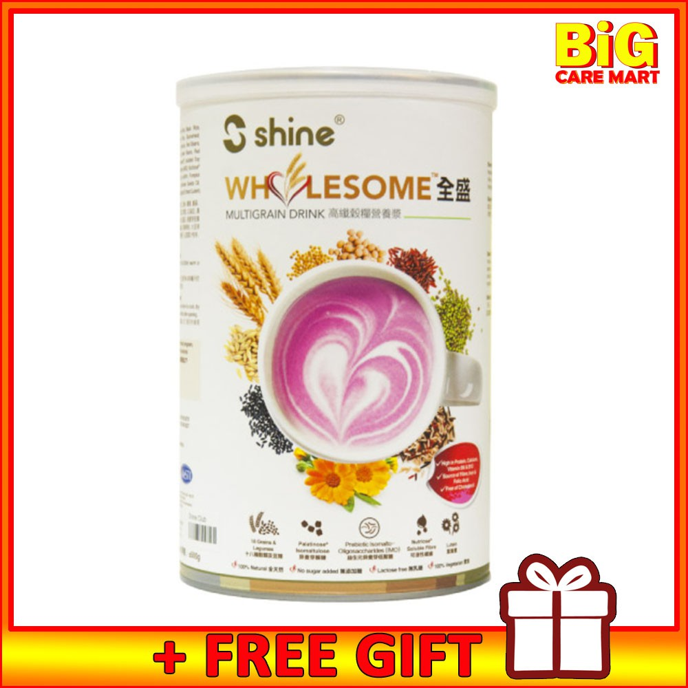 Shine Wholesome Multigrain Drink 500g with 18 Grains + FREE GIFT
