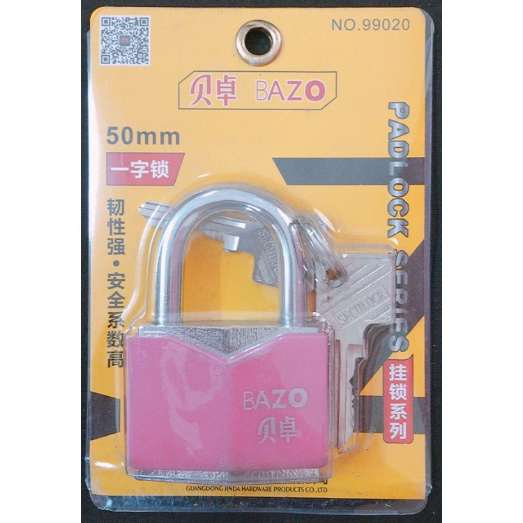 BAZO Premium Quality Anti Rust Padlock 50mm