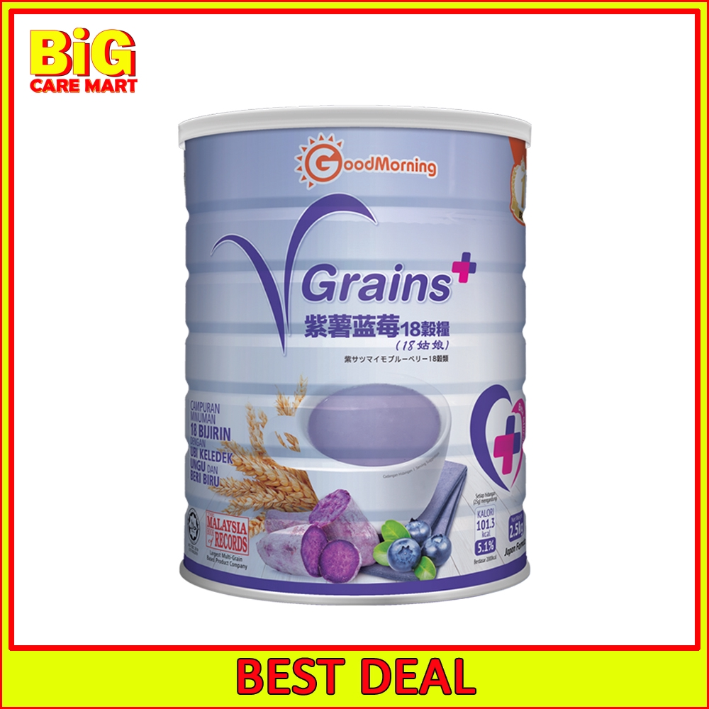 Good Morning VGrains Plus 18 Grains 2.5kg + FREE 2 Health Sachets + Angpows