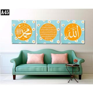 frame hiasan dinding home decor - khat kaligrafi murah
