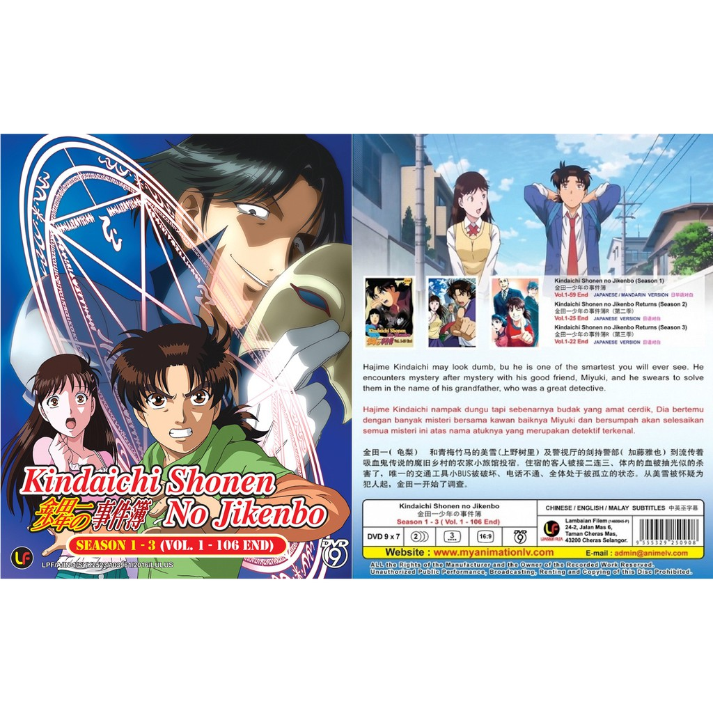ANIME DVD ~ Kindaichi Shonen No Jikenbo Season 1-3(1-106End)