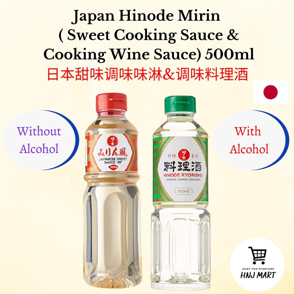 Japan Hinode Mirin 500ml (Japan Sweet Cooking Sauce & Japan Cooking Sake) 日本甜味调味味淋&调味料理酒 Seasoning Sauce Cooking Sauce