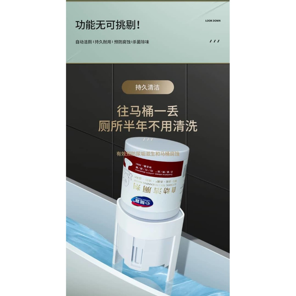 Automatic Toilet Cleaner Blue Bubble Toilet Toilet Home Cleaner Deodorant Deodorant Toilet Cleaner 马桶家用清洁除臭去异味洁厕灵