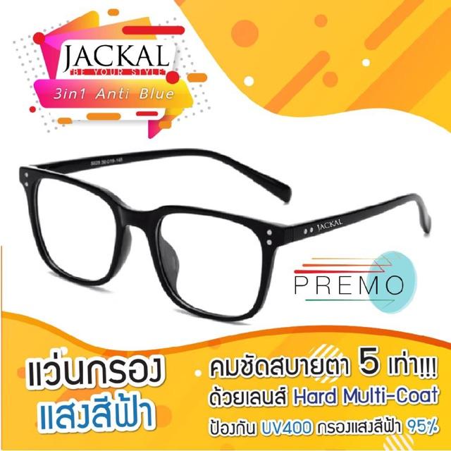 JACKAL แว่นกรองแสงสีฟ้า รุ่นOP011BLB TR90 ไม่หัก - PREMO Lens เคลือบมัลติโค้ด สุดยอดเทคโนโลยีเลนส์ใหม่จากญี
