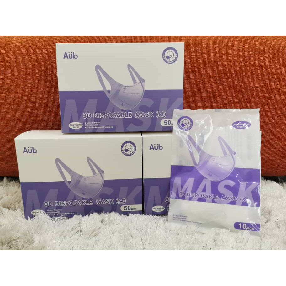 50 pcs / box 3 Layer 3D Face Mask 1 Box ( Kids ) (size M) [Ready Stock]