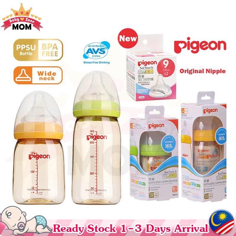 Pigeon Bottle Original Botol Susu Nipple Nursing Bottle Baby Anti-flatulence Wide Neck good beautiful design kanak bayi