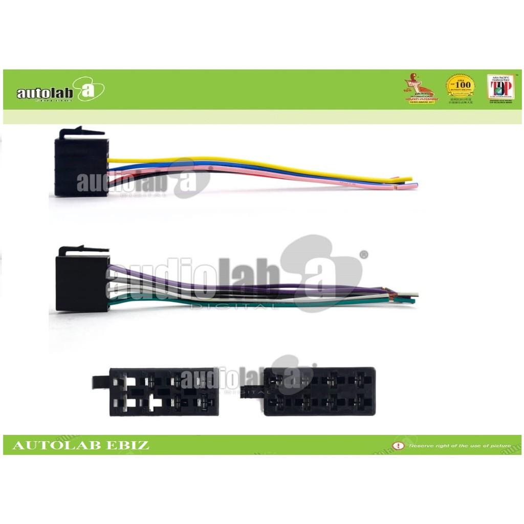 Socket Harness OEM For Car Stereo Radio Proton (Male)
