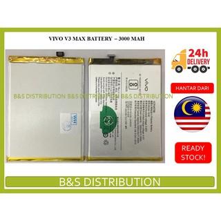 Replacement Battery B-A0 for VIVO V3 MAX V3MAX 3000mAh