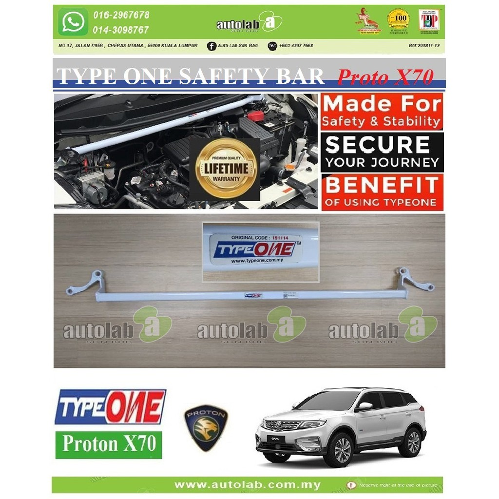 Type One Safety Front  Bar  Proton X70