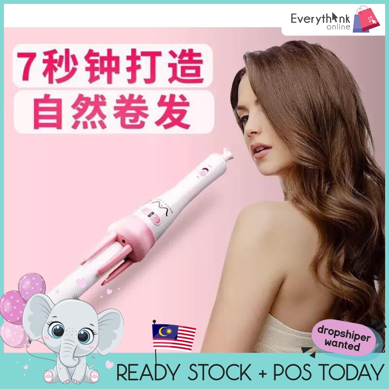 GENUINE VIVID & VOGUE AUTOMATIC HAIR CURLER CERAMIC CURLING WANDS HAIR CARE PINK HAIR PROTECTION WITH FREE GIFT