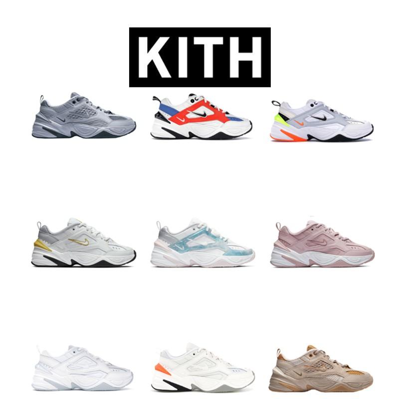Nike Schuhe M2K Tekno, AV4789101, Größe: 41