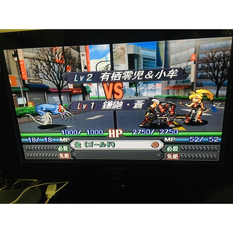 PS2 Game Namco x Capcom , English version, Turn Based Game