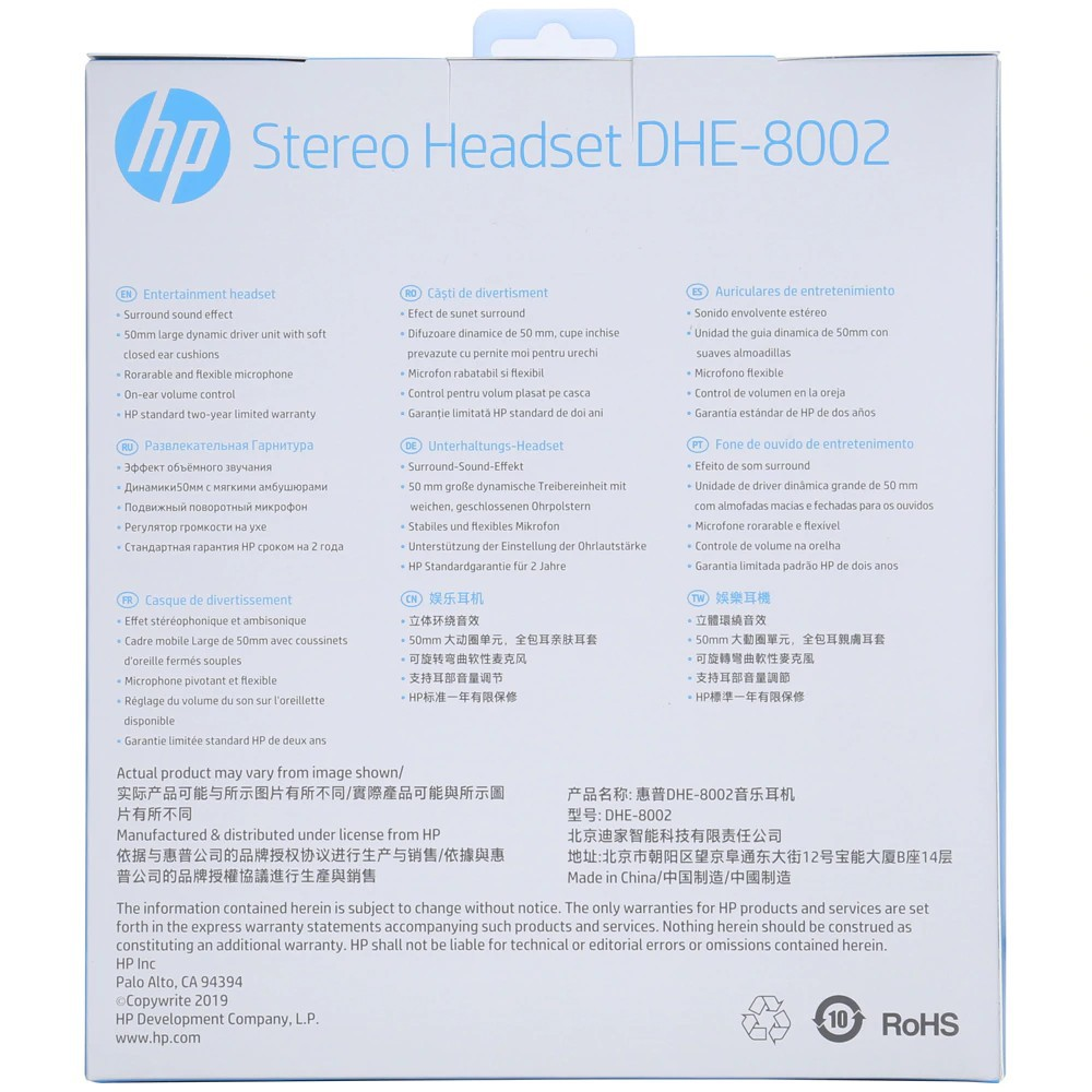 HP DHE-8002 Gaming Headphones Stereo 3.5mm USB