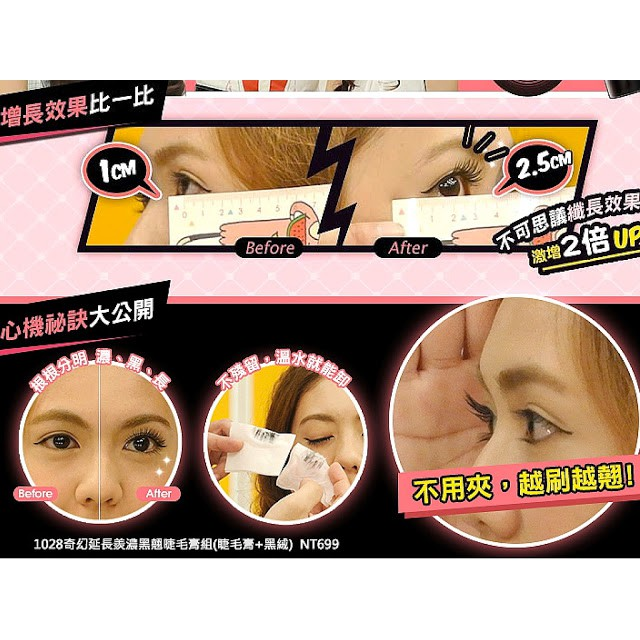 1028 Visual Therapy Miracle Extension Mascara Collection [54% Off + Free Curler]
