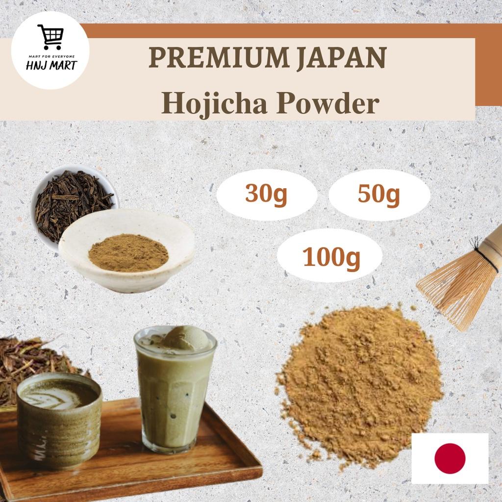 Premium Japan Hojicha Powder [30/50/100g] Roasted Green Tea Powder 日本培茶粉 Serbuk Houjicha
