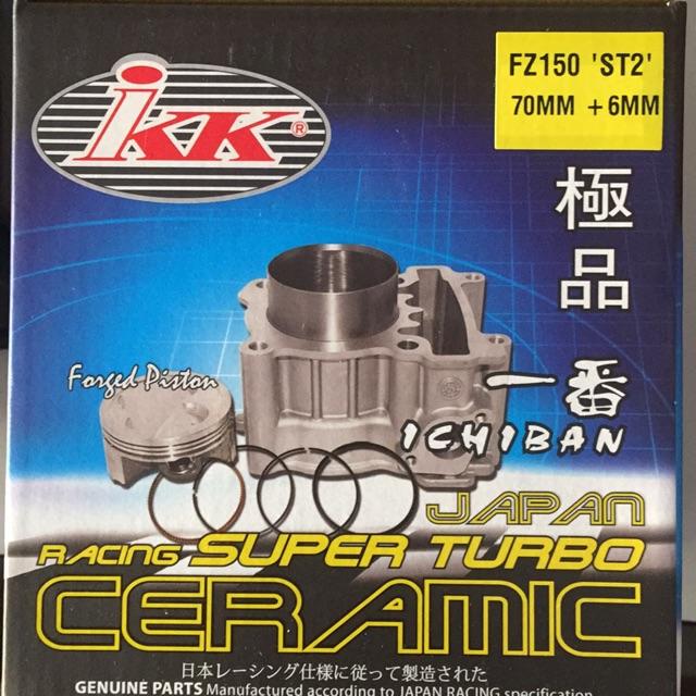 FZ150 RACING CERAMIC BLOCK IKK 70MM+6MM