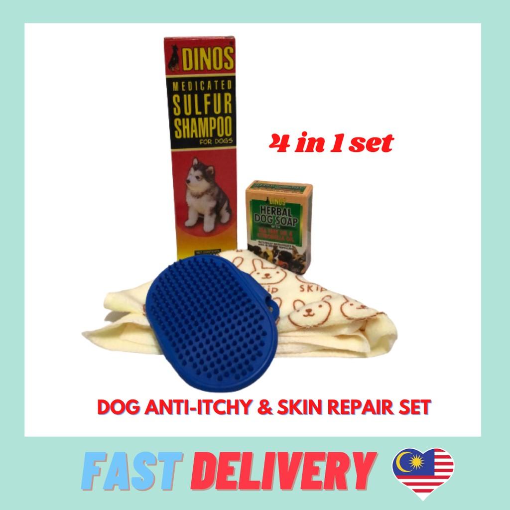 Supersaver Dog Anti-itchy & Skin Repair Set (Dog Skin Medication  Set) Dinos