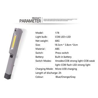 Folding COB LED Work Light USB Charging With Magnets