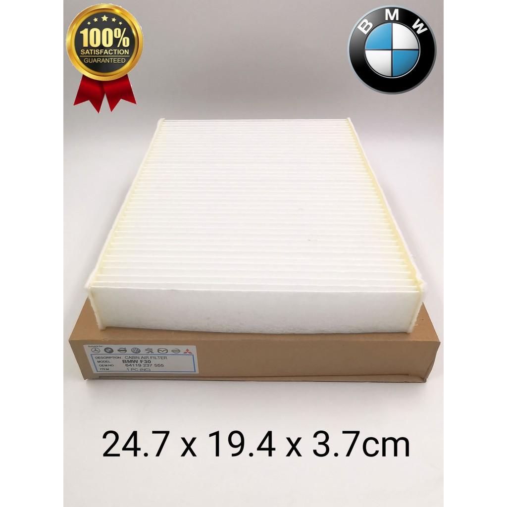 CAFBMF20 - BMW F20 / F30 '13 ( 1 SERIES & 3 SERIES ) CABIN AIR FILTER ( PC ) - 64119237555