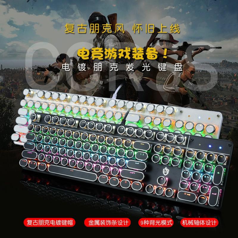 HJK900 Punk Mechanical Keyboard 104 Key Metal Backlit Computer Wired Keyboard White