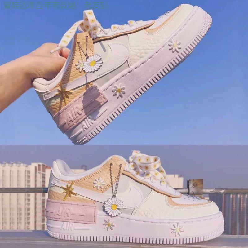 Nike Air Force 1 Air Force One Af 1 Small Daisy Cream Ice Cream Women S Board Shoes Running Shoes Sports Shoes Shopee Malaysia