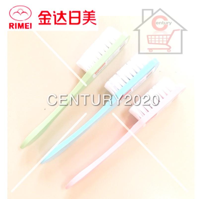 RIMEI Scrub Brush Comfort Grip Flexible Stiff Bristles Heavy Duty for Bathroom Sink Carpet Floor Cloth Shoe Brush