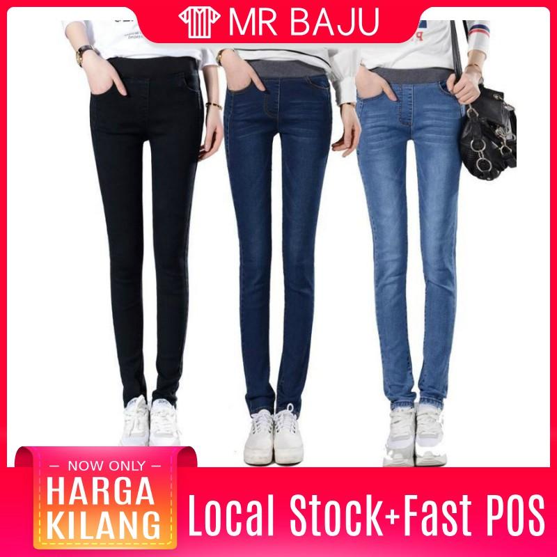 76ba5a525 Women New Fashion Embroidered Flower High Waist Skinny Denim Pants Pencil  Jeans | Shopee Malaysia