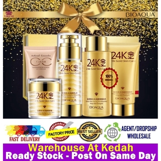 BIOAQUA 【100%】Original Blueberry Wonder Essence Extract  Whitening,Brightening Face Skin Care 0528BA