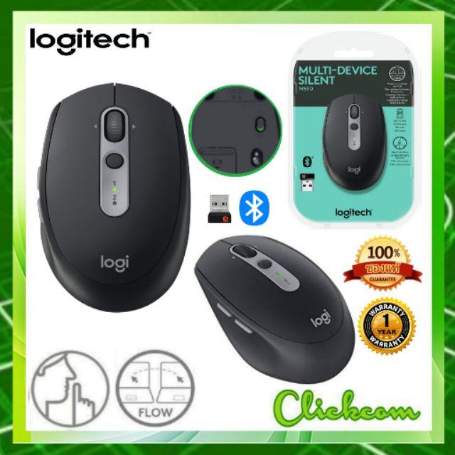 Logitech M590 Silent Wireless
