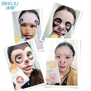 BINGJU 1 pcs Facial Mask Skin Care Sheep/Panda/Dog/Tiger